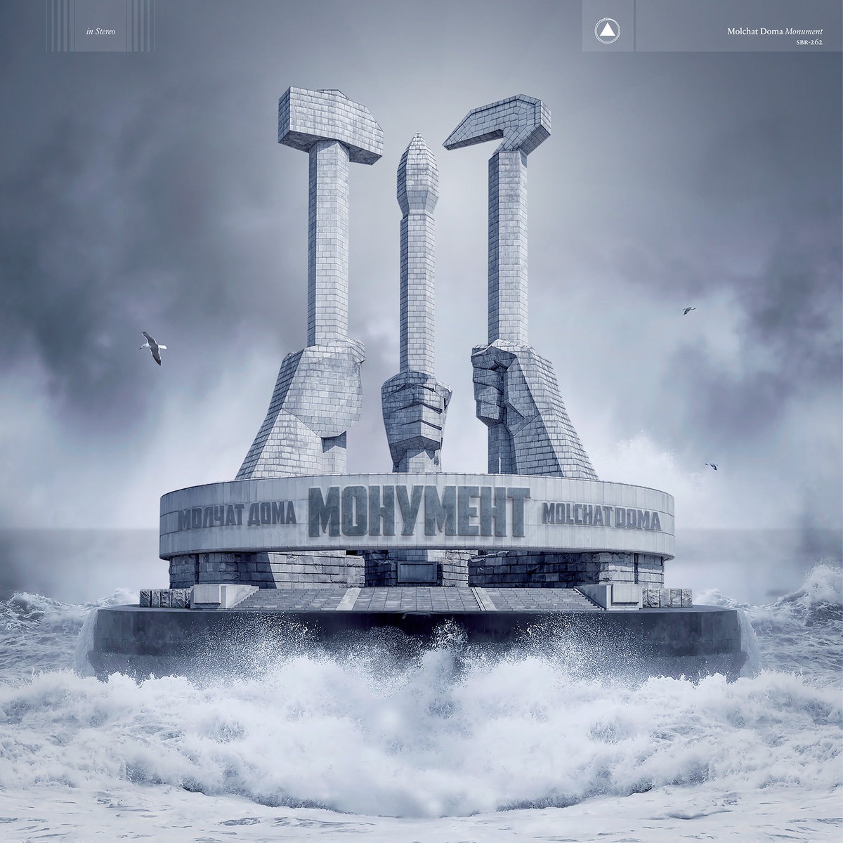 STREAM: Molchat Doma - Monument